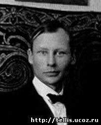 Арен, Пеэт. фото 1917 года