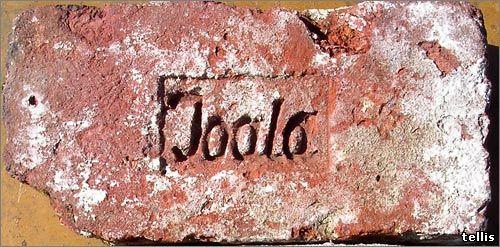 Joala